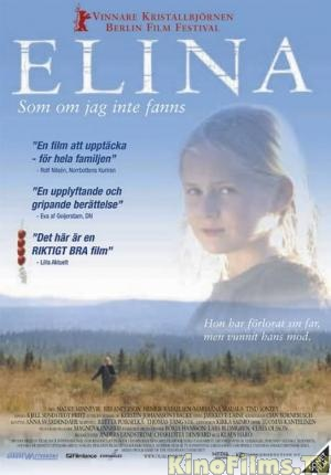 "Original Swedish Movie Poster For ""Elina"""