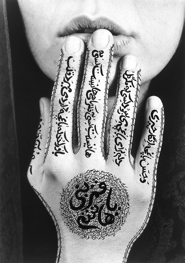 One of Shirin Neshat´s most famous works