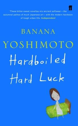 hardboiled-yoshimoto